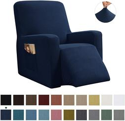 CHUN YI 1-Piece Stretch Spandex Jacquard Chair Slipcovers So