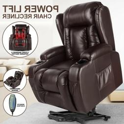 brown oversized leather auto electric power lift