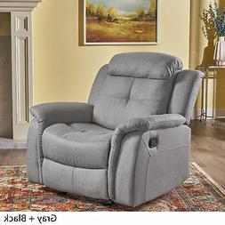 Cory Rocking Glider Recliner Chair