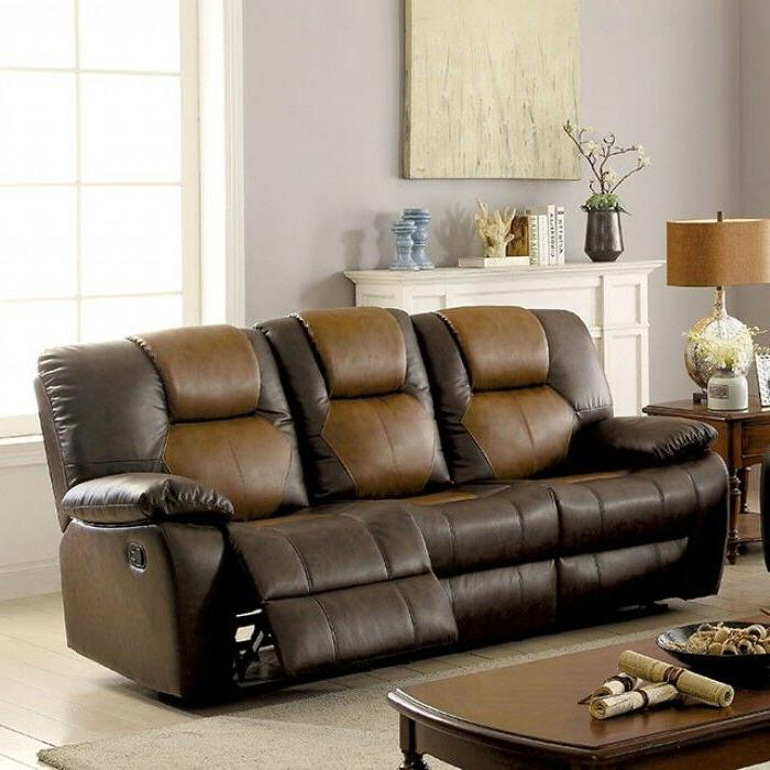 Brown Leatherette Set Recliners Loveseat