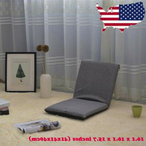 folding floor chair gaming chair adjustable lounger